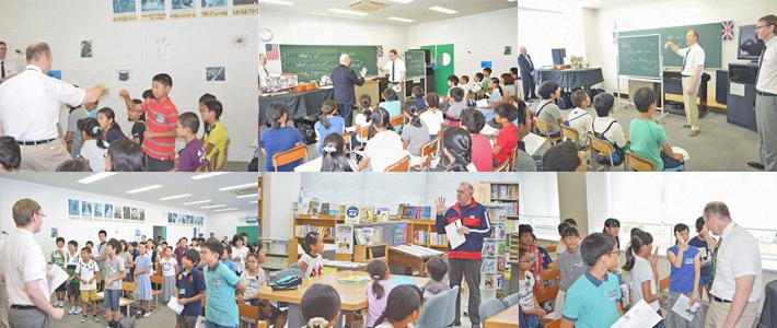霧島 英会話教室